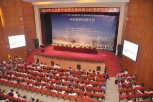 2014huanong