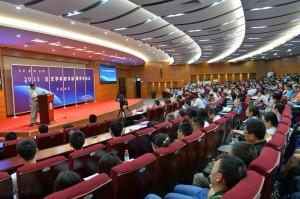 1第二届交叉学科数学建模学生论坛在西工大举行